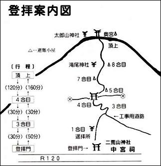 http://www.shinkyo.net/tohaisai/img/map.jpg